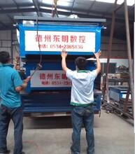供应台式数控切割机金属薄板批量切割等离子切割机免费安装培训