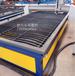 異形件鍍鋅板風管下料等離子切割機臺式數控切割機德州生產廠家