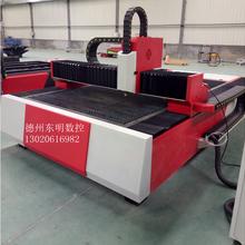 激光切割機金屬切割全自動激光切割機價格金屬激光切割機廠家圖片