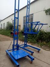 吊装风管升降机价格通风管道风管上下运输风管升降机生产厂家