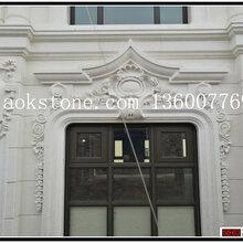 欧式建筑石材别墅幕墙石材——别墅效果图设计