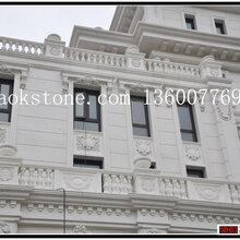 外墙干挂石材专业厂家——奥克石业有限公司