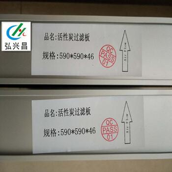 折叠式活性炭过滤器弘兴昌源头工厂可按客户要求加工生产直销