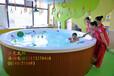供应烟台儿童水育池3米亚克力泳池金太阳厂价服务