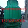 宜春市玻璃钢冷水器_玻璃钢冷却器使用范围