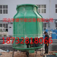 圆型逆流式冷却塔电镀厂降温塔冷却塔