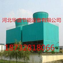 介休市方形玻璃钢冷却塔_逆流式冷却塔