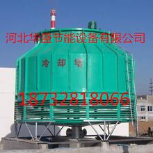 优质圆形逆流式冷却塔/圆形冷却塔