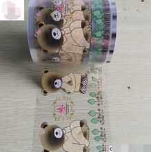 浙江热转印花膜定制PP产品转印ABS花膜热转印加工