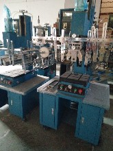 塑料杯印刷机热转印机器杯子印刷机器热转印设备图片