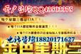 宁波华商商品交易中心代理商条件是多少?
