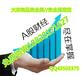 现货投资首选青岛国际有色金属市场大品牌值得信赖