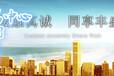 上海华通白银解析:本次白银价格上扬将是历史性一刻