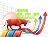 华北跨境电商CMT可刷单支持盈利白银