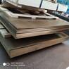 深圳H70黄铜板H63黄铜板2.03.04.05.0mm黄铜板价格