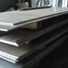 批发6083铝板6082铝板6061铝板6063铝板