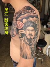 花臂纹身#胸甲纹身手稿#吴江酷客纹身