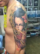 艺妓纹身手稿#花旦纹身#吴江酷客纹身