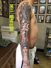 花臂纹身手稿#半甲纹身手稿#吴江酷客纹身