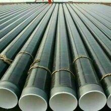 防腐保温钢管,IPN8710无毒防腐钢管;3PE防腐钢管,环氧煤沥青防腐钢管图片