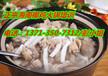 椰子鸡加盟,海南椰子鸡加盟,深圳正宗椰子鸡火锅培训