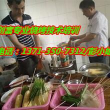 深圳碳烧烤的做法,创富专业烧烤培训