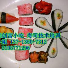 深圳寿司培训,寿司培训,正宗寿司料理的做法