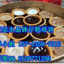 深圳钵仔糕的做法,创富专业钵仔糕技术培训