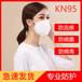 现货厂家直销,浙江金华义乌闪亮公司生产一次性防护口罩