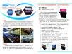 超薄高清屏觸摸18.4寸雙屏液晶一體機無紙化會議系統