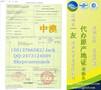 代办出口澳大利亚原产地证书_中澳FTA原产地证图片