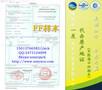 中智fta原产地证_中国智利自贸协定升级后办理什么原产地证图片