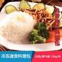 西南地区中餐包批发丨重庆网咖专用简餐包丨江北方便速食包图片