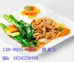 成都中式简餐调理包口味齐全丨菜包四川简餐料理包批发价丨西南地区简餐包代理商图片