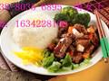 简餐料理包批发价丨中西餐简餐包丨冷冻速食料理包购买丨川味餐包批发图片