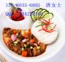 开中式快餐店选快餐料理包丨无厨师也能上好菜丨四川中餐简餐料理包价格图片