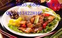 小吃店快餐饭餐包供应丨网咖专用简餐饭餐包供应丨调理包也称为速冻料理包