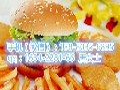 汉堡肉汉堡胚批发丨四川小吃原料供应丨四川奶茶原料采购丨西式快餐汉堡炸鸡原料批发图片