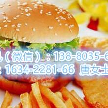 奶茶油炸小吃原料丨汉堡店原材料批发丨西式快餐汉堡炸鸡技术培训学习