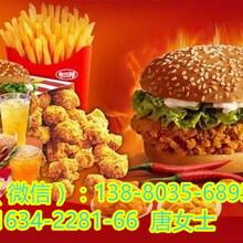 汉堡原料厂家直销丨西式快餐原料设备购买丨重庆炸鸡汉堡原材料批发