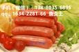 小型汉堡店原材料丨开家西式快餐店材料丨鸡腿肉沙拉酱供应丨汉堡炸鸡半成品