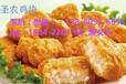开炸鸡汉堡店西式快餐原料丨冻品鸡肉鸡翅批发丨汉堡店里需要哪些设备