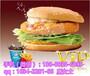 快餐炸鸡技术学习丨汉堡炸鸡半成品原料批发供应丨成都哪有汉堡炸鸡原料配送