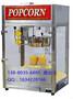 西南片区专业的爆米花机械丨专业供应各种价位的爆米花机器丨爆米花椰子油图片