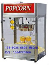 自动爆米花机器供应商丨四川机器爆米花机批发价格丨全电动爆米花机批发