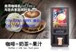 商用型咖啡机价格丨咖啡原料厂家直销丨全自动咖啡机供应