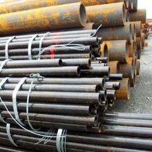 哈尔滨5310无缝管,哈尔滨5310无缝钢管价格图片