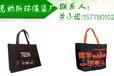 梧州广告环保袋,广西广告袋定做,梧州购物袋厂家