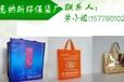 河池印刷环保袋,广西购物袋,南宁袋子制作