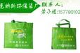 钦州印刷环保袋,广西钦州袋子厂,钦州生产环保袋